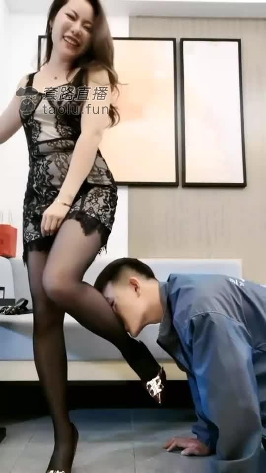 Teach, tempt cousin to lick feet